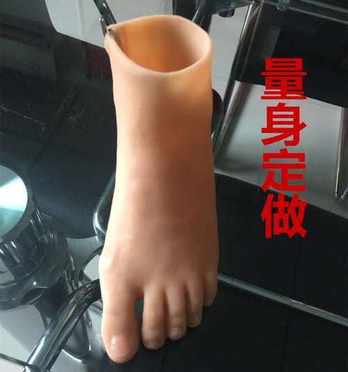 半足假肢03.jpg